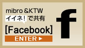 mibro&KTWLURES Facebookページへリンク